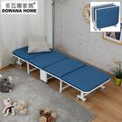 【多瓦娜】098-莎莉折疊床 藍/灰