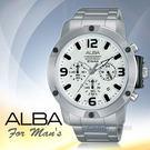 ALBA 亞柏 手錶專賣店 AT3805X1 男錶 石英錶 不鏽鋼錶帶 日期顯示 防水50米