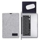 Macbook Pro/Air內膽包蘋果筆記本電腦包11/12/13/15寸超薄保護套【萬聖節推薦】