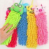 擦手巾 雪尼爾卡通擦手巾 可愛動物掛式兒童吸水巾 擦車巾 ZE2056 好娃娃