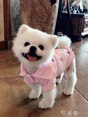PETCIRCLE寵物服飾泰迪比熊小型犬寵物衣服狗衣服春裝夏季薄款 盯目家