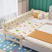 兒童床 實木拼接床無甲醛嬰兒加寬軟包護欄床兒童拼大人床邊寶寶床圍定制【快速出貨】