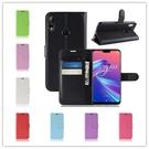 荔枝紋華碩Zenfone Max Pro(M2)ZB631KL翻蓋皮套手機殼插卡保護套