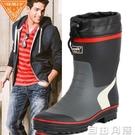 雨鞋男時尚膠鞋男士雨靴水鞋男套鞋釣魚鞋中筒防水防滑水靴  自由角落
