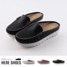 [Here Shoes] 3CM厚底 舒適乳膠鞋墊 簡約素面皮質鞋面 半包休閒鞋 半包拖鞋 小白鞋 MIT台灣製-KW2388