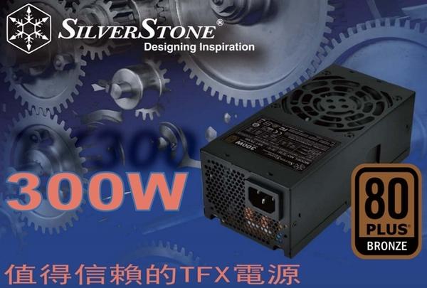 [地瓜球@] 銀欣 SilverStone TX300 300W TFX 電源供應器~80 PLUS 銅牌認證
