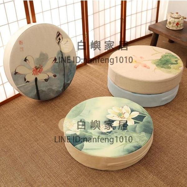 中式蒲團禪修墊加厚打坐墊子拜佛墊飄窗圓形可拆洗榻榻米地板坐墊【白嶼家居】