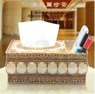 多功能紙巾盒歐式遙控器桌面收納盒創意樹脂抽紙盒客廳紙巾筒