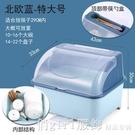 碗櫃 廚房碗櫃塑料裝碗筷碟餐具收納盒帶蓋家用放碗瀝水架收納箱置物架 俏girl