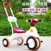 兒童三輪車腳踏車2-6歲大號迷你輕便手推戶外三輪車兒童自行車igo『櫻花小屋』