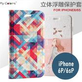 iPhone 6 Plus/6sPlus 浮雕皮套 彩繪卡通 側翻皮套 防摔 軟殼 3D 插卡 皮套 手機殼 手機套