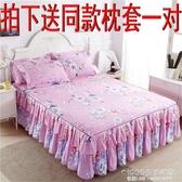 韓版床罩床裙式床套單件防塵保護套1.5米1.8床罩床墊床罩防滑床裙【1995新品】