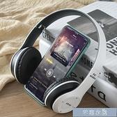 頭戴式耳罩耳機頭戴式無線藍芽耳機vivo華為OPPO小米蘋果手機平板通用 快速出貨