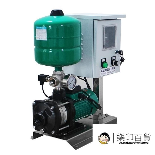 抽水機 德國威樂水泵MHIL803自動變頻增壓泵家用自來水靜音加壓抽水機 樂印百貨