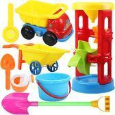 兒童沙灘玩具車套裝寶寶玩沙子挖沙漏鏟子工具【快速出貨】