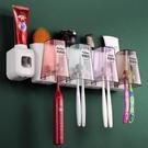 牙刷架牙刷架套裝免打孔刷牙杯子漱口杯牙膏擠壓器牙杯家用洗漱台置物架
