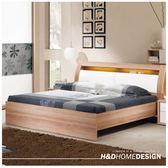 絕版特價-最後3組 妮克絲5尺被櫥式雙人床 (16CM/075-2)【H&D DESIGN】