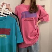 短袖上衣 T恤大碼棉衫M-2XL~夏裝新款短袖T恤女寬松大碼字母印花百搭半袖上衣韓版M028快時尚