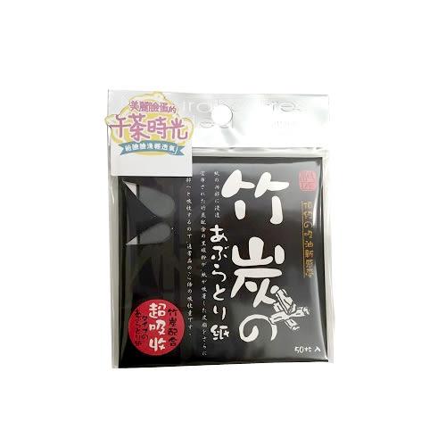 紙匠吸油紙(竹炭+茉莉花) x4入團購組【康是美】
