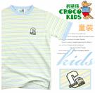 【大盤大】CROCO KIDS 兒童 8號 120/56 夏 T恤 短袖T 純棉100% 童裝 親膚 棉衫 天然纖維