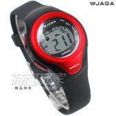JAGA 捷卡 小巧可愛 多功能時尚電子錶 防水手錶 女錶 學生錶 計時碼錶 鬧鈴 橡膠錶帶 M1067-AGG(黑紅)