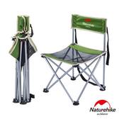Naturehike 戶外靠背便攜式折疊椅 釣魚椅 綠色