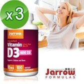 《Jarrow賈羅公式》非活性維生素D3軟膠囊(100粒x3瓶)組