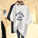 白色純棉短袖t恤女2021歐洲站歐貨早春新款寬鬆大版中長款上衣ins【快速出貨】