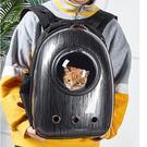 時尚貓包寵物外出包貓籠子便攜艙包雙肩狗狗背包太空包書包裝貓咪 moon衣櫥