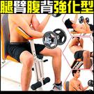 重量訓練機│仰臥起坐板重訓椅舉重床架健腹機健腹器推薦啞鈴椅舉重椅另售啞鈴槓片組拉力帶