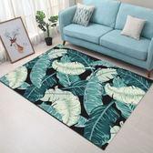 地毯 長方形北歐地毯客廳 簡約現代沙發ins臥室網紅茶幾墊可洗