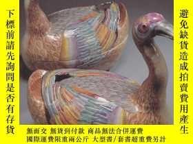 二手書博民逛書店Chinese罕見Export Porcelain and Wo