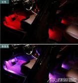汽車氛圍燈車內氣氛燈音樂節奏led內飾燈腳底燈車內氛圍燈裝飾燈  潮流前線