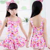女童泳衣連身 公主裙式可愛韓國小孩中大童寶寶泳褲裝 兒童游泳衣 科炫數位