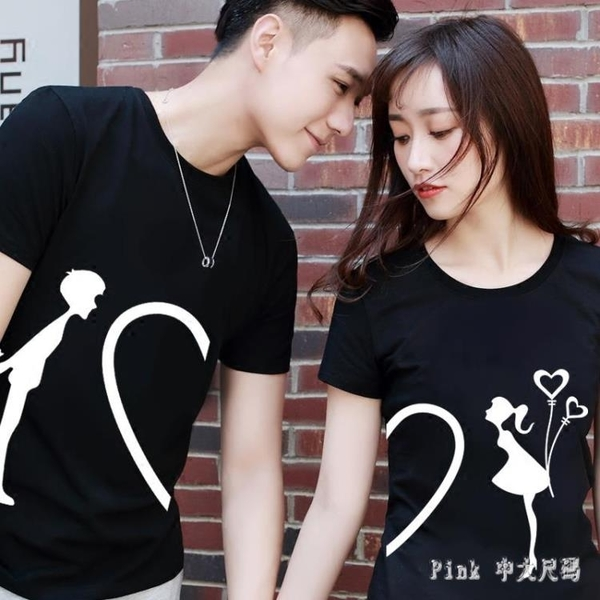 不一樣的情侶裝套裝夏裝2020新款ins超火t恤短袖小眾設計感修身潮 DR34274【Pink 中大尺碼】