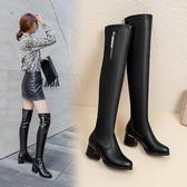 膝上靴 2020秋冬新款過膝彈力瘦瘦靴粗跟加絨棉質高筒長靴女英倫風騎士靴