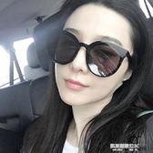 墨鏡女 新款韓國個性簡約 款圓臉大臉太陽鏡男時尚眼鏡  凱斯盾數位3C