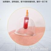 12罐保益真空拔罐器家用型抽氣式拔火罐拔氣罐負壓罐非玻璃撥罐器YYP 蜜拉貝爾