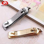 韓國進口777指甲刀可愛小號指甲鉗斜口剪單個裝家用修指甲工具  居家物語
