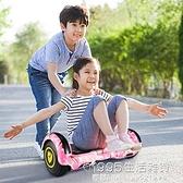 平衡車 智慧電動車雙輪兒童小孩兩輪學生8-12自平衡車 1995生活雜貨NMS