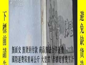二手書博民逛書店罕見中央人民政府文化部中國文學藝術聯合會舉辦三年來全國羣衆歌曲評