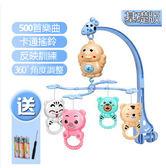 床鈴嬰兒玩具新生兒床鈴0-1歲3-6-8-12個月益智早教音樂旋轉床掛床頭【快速出貨】