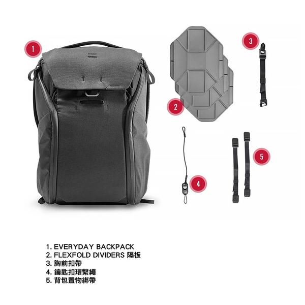 ★相機王★Peak Design Everyday Backpack 30L V2 後背包 炭燒灰