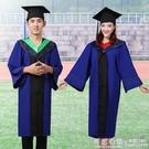 碩士服畢業禮服學位服畢業服垂布藍色碩士套裝學士服博士服導師服 怦然心動