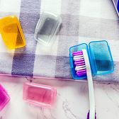 牙刷盒蓋 牙刷衛生頭套 洗漱 衛生 乾淨 戶外 旅行 抗菌 出差 便攜式牙刷盒蓋(5入) 【G021】慢思行