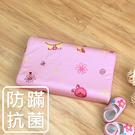 鴻宇 幼童乳膠枕 化裝舞會 防蟎抗菌 美國棉授權品牌 台灣製1899b