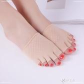 女式淺口掌前腳防滑襪子五指絨船襪襪女薄款夏季半截天鵝襪套硅膠 伊芙莎