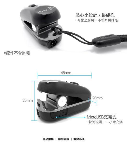 ▼【二入組-加贈馬卡龍夾式風扇x1】i-Tech Clip II mini 夾式藍芽耳機/音樂播放/藍牙/先創貨