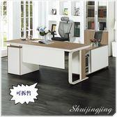 【水晶晶家具】夏洛特180公分L型辦公桌櫃組~~可拆售 BL8611-5