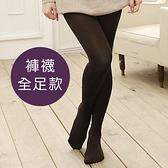 【露娜斯】時尚曼姿美體顯瘦100丹全足褲襪【咖啡】台灣製 CL-3500